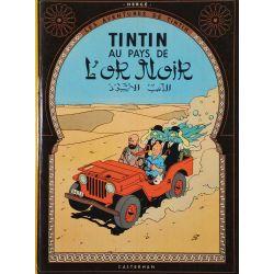 Tintin 15 réédition 1975 - Tintin au pays de l'or noir