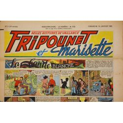 Fripounet et Marisette (1953) 3