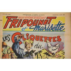 Fripounet et Marisette (1953) 14