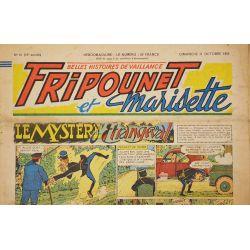 Fripounet et Marisette (1953) 41