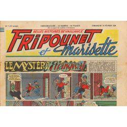 Fripounet et Marisette (1954) 7