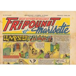 Fripounet et Marisette (1954) 10