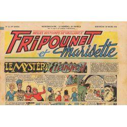 Fripounet et Marisette (1954) 13