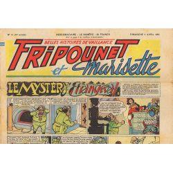 Fripounet et Marisette (1954) 14