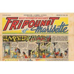 Fripounet et Marisette (1954) 19