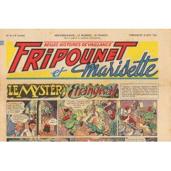 Fripounet et Marisette (1954) 20