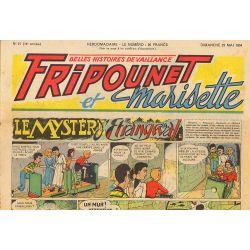 Fripounet et Marisette (1954) 21
