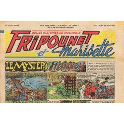 Fripounet et Marisette (1954) 24