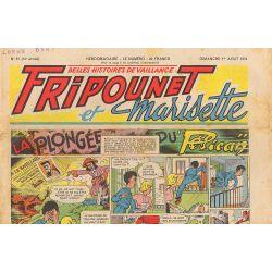 Fripounet et Marisette (1954) 31