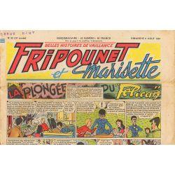 Fripounet et Marisette (1954) 32