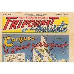Fripounet et Marisette (1954) 33