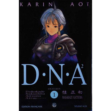 D.N.A.² 1 réédition - Origine